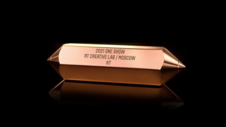 The One Show 2021: RT Creative Lab wins 2 Bronze, 9 Merit pencils in world's top advertising & design award