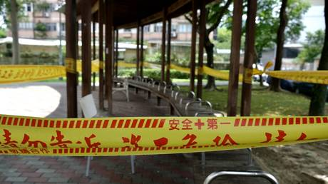 FILE PHOTO. A community park, closed due to social distancing measures following a spike in Covid-19 cases, is seen in Taipei, Taiwan.