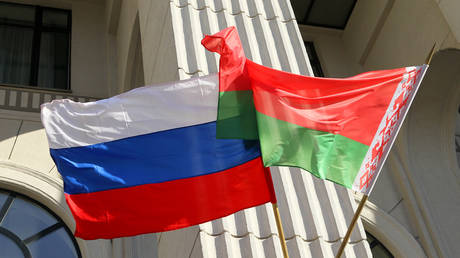 FILE PHOTO. State colors of Russia and Belarus on the building of the Minsk Philharmonic. © Sputnik