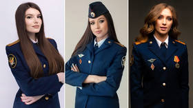 Beauties behind bars: Russia's Penitentiary Service holds 'Miss Penal System' contest as 12 women battle to be prison princess