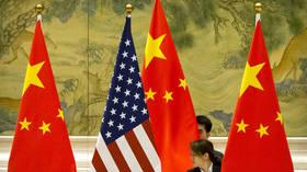 'Paranoid delusion': Beijing fumes as US Senate passes massive anti-China tech bill