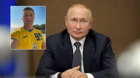 UEFA says Ukraine must COVER slogan of Nazi collaborators on Euro 2020 kit – despite football boss claiming 'compromise'