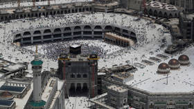 Hajj pilgrimage will be limited to 60,000 people from within Saudi Arabia due to Covid, kingdom says
