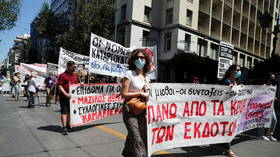 Athens brought to a standstill as Greek transport workers strike over labor reform bill (VIDEO)