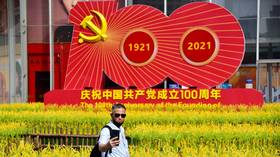 As the Communist Party of China hits its centenary, those predicting its demise will find themselves waiting a long while yet