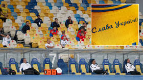 Football bosses in Ukraine 'pass law making it mandatory' for clubs to wear badge containing hugely controversial national slogans