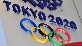 Tokyo Olympics news