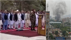 Multiple rockets land near Afghan presidential palace during Eid prayers in Kabul (VIDEO)