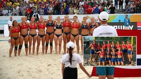 Beach handball bikini scandal: Authorities blasted for dishing out fine to Norway team after they cover up in protest