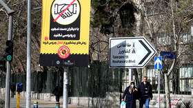 Iran unveils strict Covid restrictions and Tehran lockdown, as officials warn of FIFTH wave