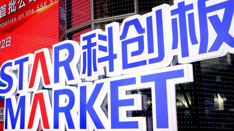 FILE PHOTO: A sign for STAR Market in Shanghai, China, July 22, 2019.