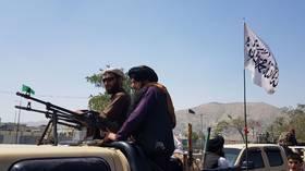 Taliban offensive in Kabul news