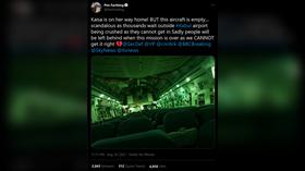 PHOTO shows nearly EMPTY military transport plane leaving Kabul as ex-Royal Marine tears into evacuation 'screw-up'