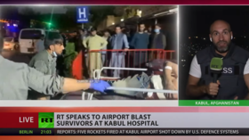 'Americans opened fire fearing next explosion': Witnesses of chaotic Kabul suicide bombing aftermath speak to RT