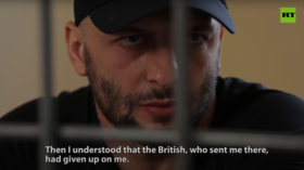 'I was recruited by UK intelligence to spy on ISIS and got thrown under the bus' – claims ex-militant awaiting trial in Dagestan