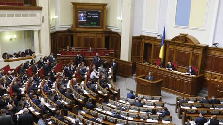 Members of the Ukrainian parliament in Kiev, Ukraine. © AFP / YURY KIRNICHNY