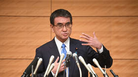 Popular Japanese Vaccine Minister Kono enters race for ruling party leader, could become next PM