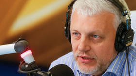 Ukrainian authorities launch probe over death of judge who oversaw investigation into car-bomb murder of Russian journalist