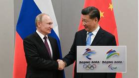 Banned Putin accepts invitation from Chinese leader Xi to attend 2022 Beijing Olympics