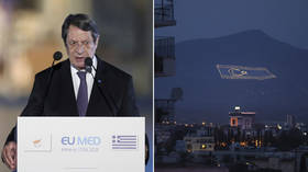 Ankara lashes out at EU declaration Cyprus and migration issues, says it's 'biased, lacking vision & disconnected from reality'
