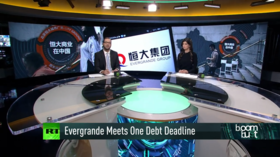 Evergrande meets small debt deadline & coinbase outlines crypto regulations