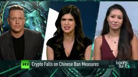 China rules crypto illegal & FBI held ransomware keys?