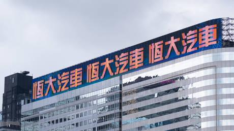 China Evergrande shares plummet after $2.6 billion asset sale falls through