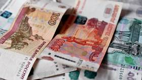 Russian ruble climbs to highest against US dollar since July 2020