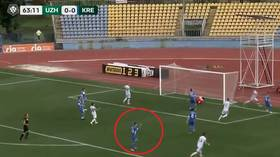 Investigation opened after Ukrainian footballer bizarrely 'celebrates' when his team concedes goal (VIDEO)