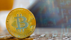 Bitcoin smashes all-time high as ETF debut boosts sentiment