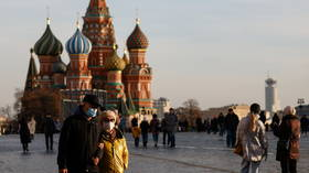 40,000 cases, 1,159 deaths: Russia sets Covid-19 daily record as Moscow shuts down hospitality & retail for first time since 2020