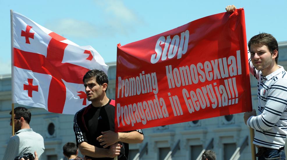 Во время акции представителей секс-меньшинств, проходившей в центре