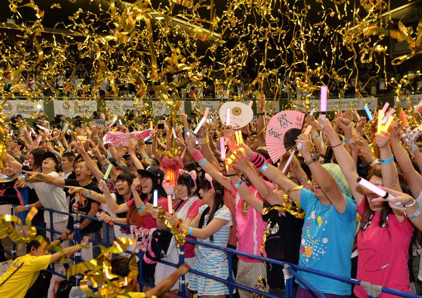 Jubilant Crowd The Jubilant Crowd Celebrates