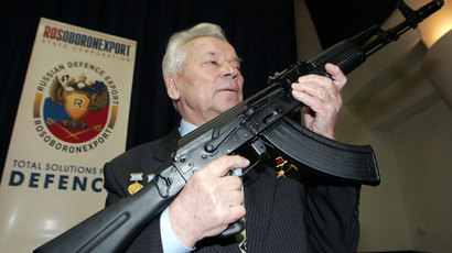 World's most iconic rifle: AK-47 in pictures