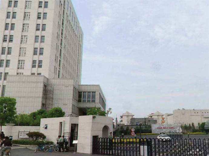 Unit 61398 Center Building. Image taken from Mandiant's report.