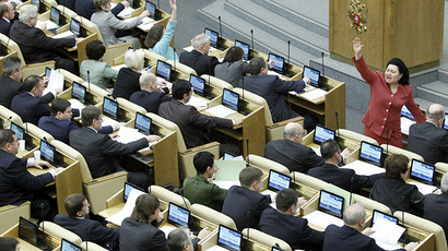 Officials' foreign property ban axed by Duma - report