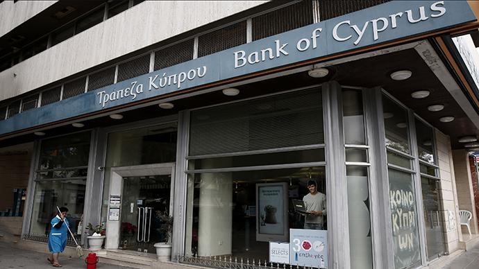 'Cyprus debt crisis endangers other euro zone states'