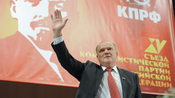 Zyuganov reelected Communist chief, vows reset in left-wing politics