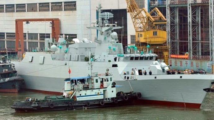China unveils new stealth missile frigate