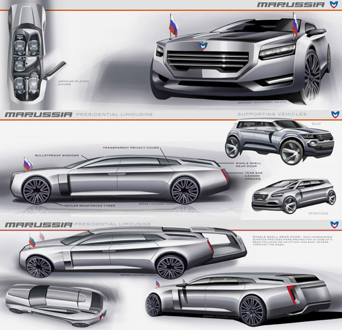 Concept by Sergey Kavunov (image from Motor.ru)