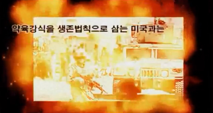 An image grab taken from an Uriminzokkiri video featuring New York City in flames.