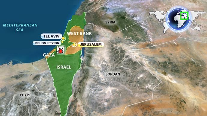 2 killed in car bombing near Tel Aviv