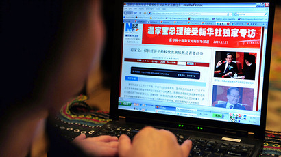 Cyber-war of words: US, China trade blame for online security threats