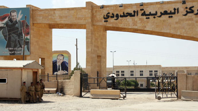 Iraqi army helped Syrian government retake border checkpoint - reports
