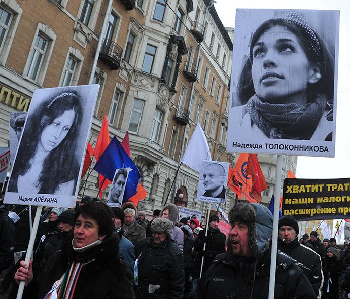 "The boards display portraits of jailed members of the female punk band ""Pussy Riot"" Maria Alyokhina and Nadezhda Tolokonnikova. (RIA Novosti / Alexei Kudenko)"