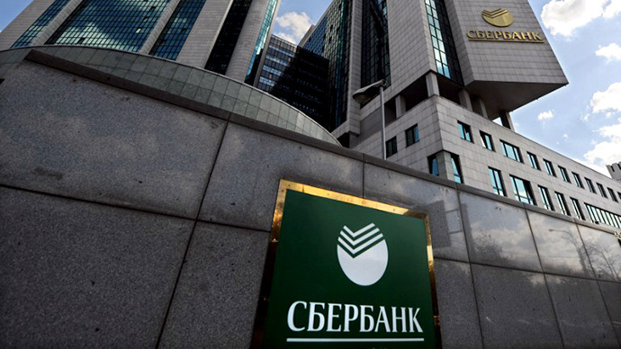 Russia's Sberbank among world's 100 most valuable brands