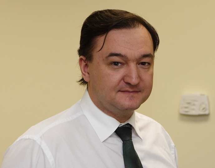 Sergey Magnitsky ( AFP Photo / HO / Hermitage Capital Management) )