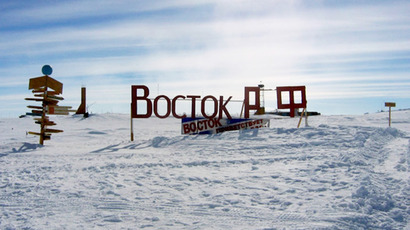 Lake Vostok mysteries: Biologists find over 3,500 life forms in isolated Antarctic basin