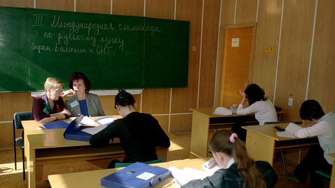The Moscow-based Pushkin State Russian Language Institute hosting an international Russian language contest for high school students of CIS and post-Soviet Baltic countries (RIA Novosti / Vladimir Fedorenko)