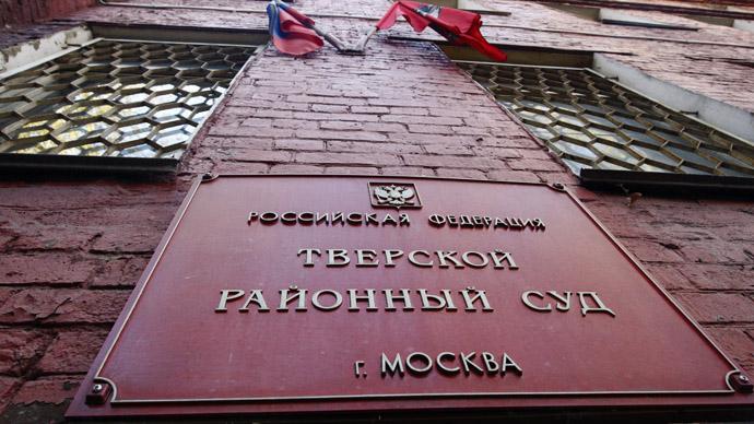Criminal investigation into Magnitsky death canceled, 'no crime' ruled